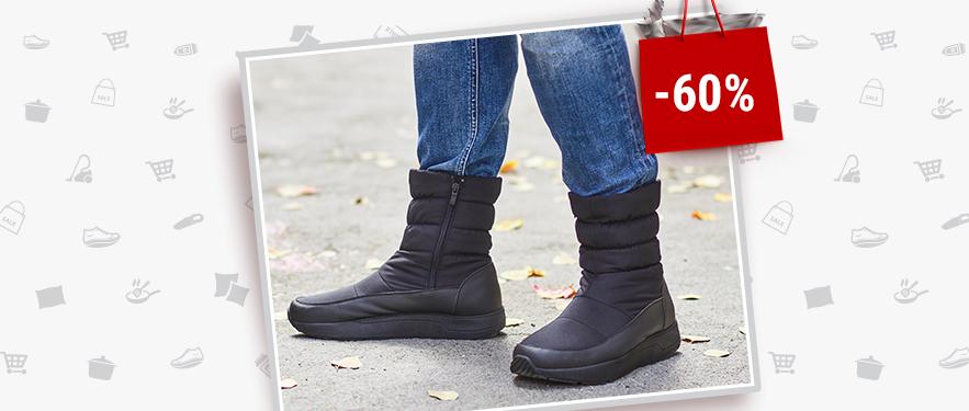 NOU - Cizme de iarna pentru barbat Walkmaxx Comfort acum cu -60% REDUCERE!